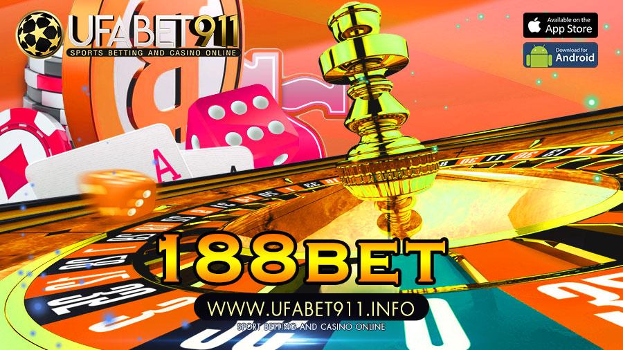 188bet เริ่มต้นการลงทุนที่หลากหลาย บนเว็บพนันแห่งนี้