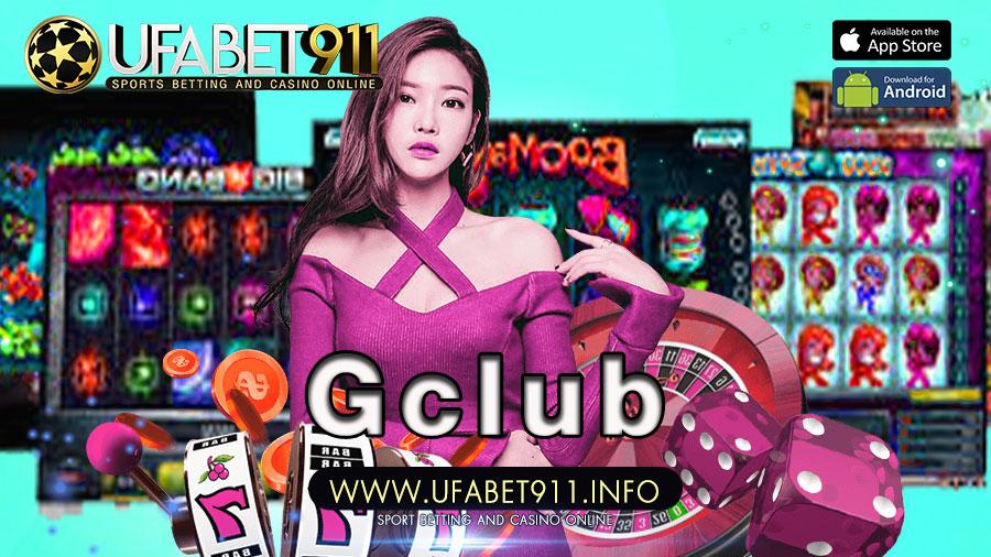 Gclub เกมยอดนิยม ที่จะทำให้คุณได้พบกับความร่ำรวย