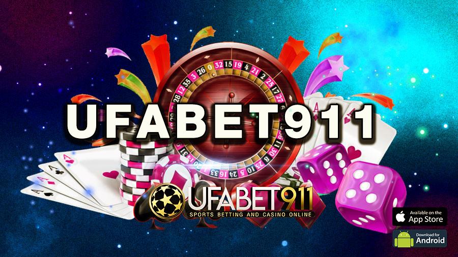 UFABET911 เผยเคล็ดลับในการชนะรูเล็ตได้ง่ายๆ หากคุณเลือกเล่นผ่านทาง