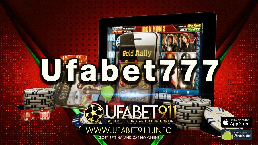 Ufabet777 ให้บริการอย่างมืออาชีพ ทำเงินได้จริง